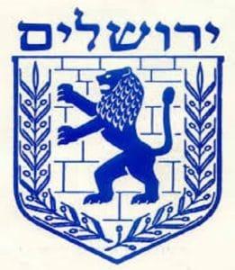 טכנאי מחשבים בירושלים